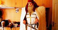 данные взяты кавказский дед мороз фото объявлении