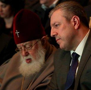 საქართველოს კათოლიკოს-პატრიარქი და პრემიერ-მინისტრი