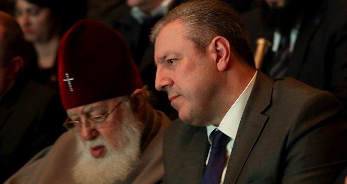 Католикос-Патриарх Всея Грузии Илия Второй и премьер-министр Грузии Георгий Квирикашвили
