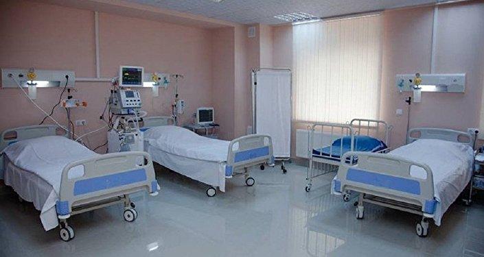 საავადმყოფო