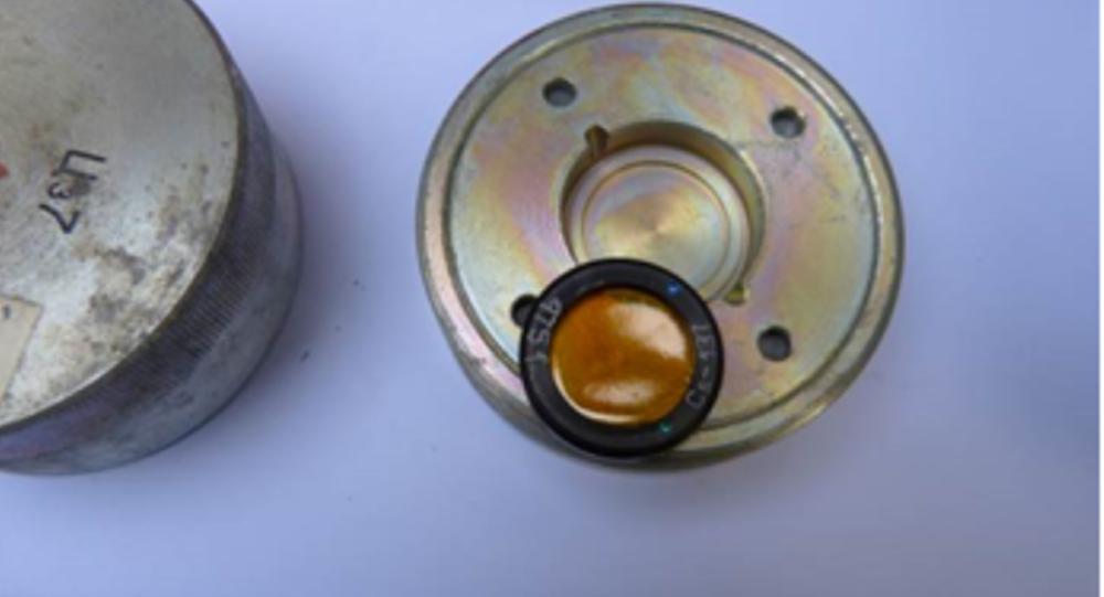 Радиоактивное вещество пытались продать в Грузии