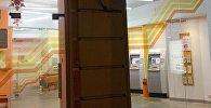 Отделение Сакартвелос банки