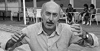 Отар Иоселиани, известный грузинский кинорежиссер