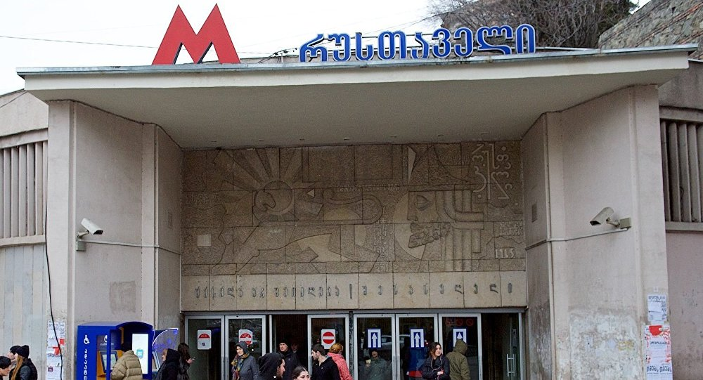 Вход на станцию метро Руставели