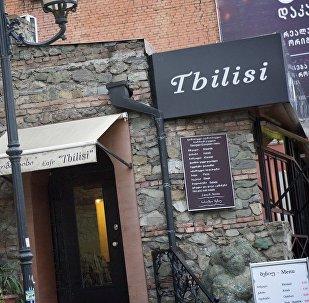Тбилисские рестораны