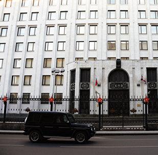 რუსეთის თავდაცვის სამინისტრო