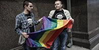 Участники акции в поддержку ЛГБТ-сообщества, архивное фото.