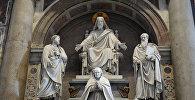 Города мира. Ватикан