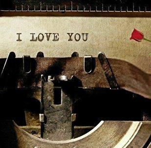 მისწერეთ  წერილი საყვარელ ადამიანს!
