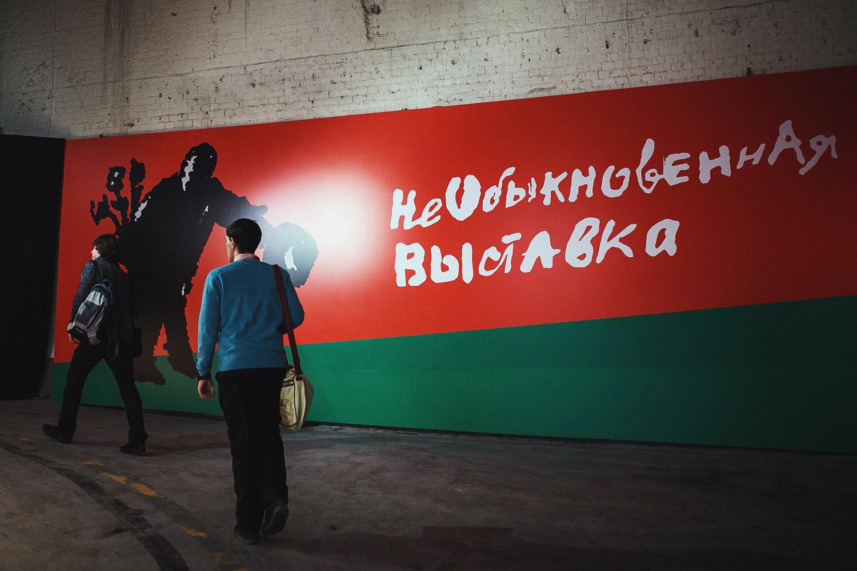 На открытии выставки, посвященной Резо Габриадзе, в Москве.