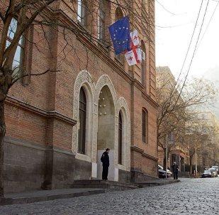 საქართველოს საგარეო საქმეთა სამინისტროს შენობა