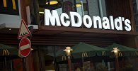 Ресторан тбилисской сети McDonald's на площади Марджанишвили