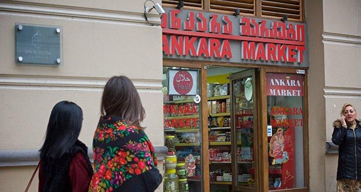 Турецкий магазин в центре грузинской столицы