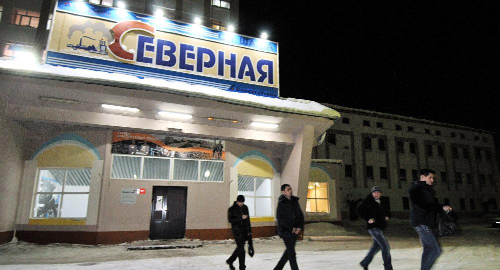 Республика Татарстан, в шахте северная остались живые