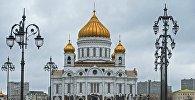 მაცხოვრის ტაძარი მოსკოვში