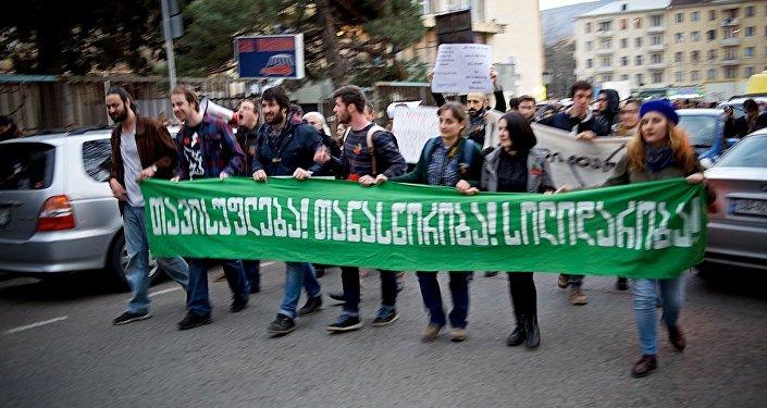 Защитники шахтеров требовали защитить права трудящихся в Грузии