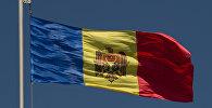 Флаг Республики Молдова drapel