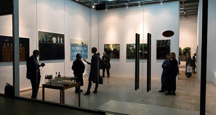 Выставочный центр Винзавод