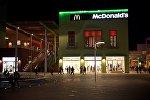 Один из ресторанов тбилисской сети МакДональдс