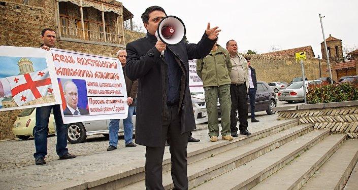 Группа жителей Кахетии участвует в акции с просьбой к властям РФ снять визовый режим с Грузией.