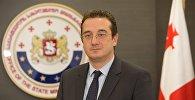 Госминистр Грузии по интеграции в европейские и евроатлантические структуры Давид Бакрадзе