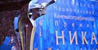 Статуя национальной кинематографической премии НИКА