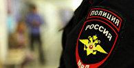 რუსეთის პოლიცია