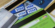 Банковские карты международных платежных систем VISA