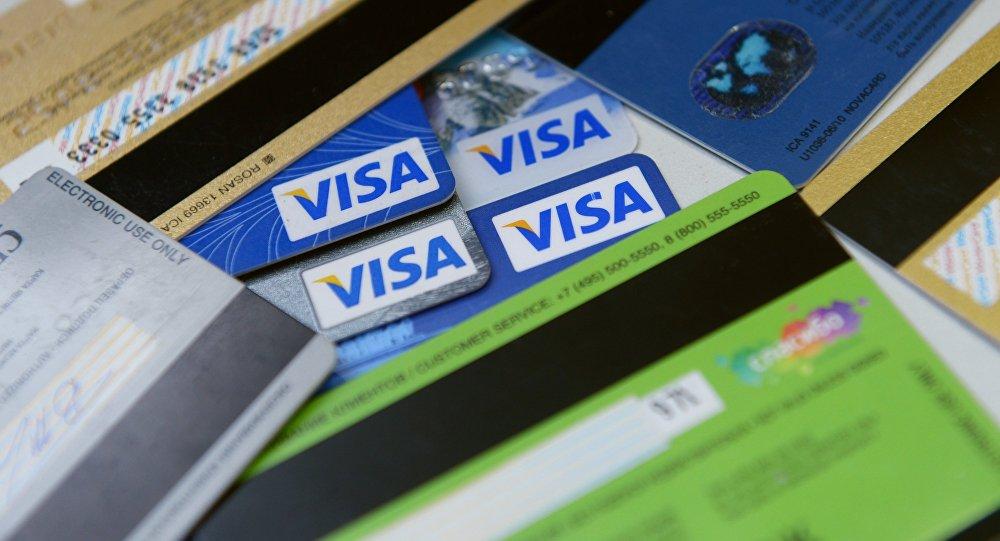 Visa закрыла обслуживание дебетовых карт споддержкой Bitcoin