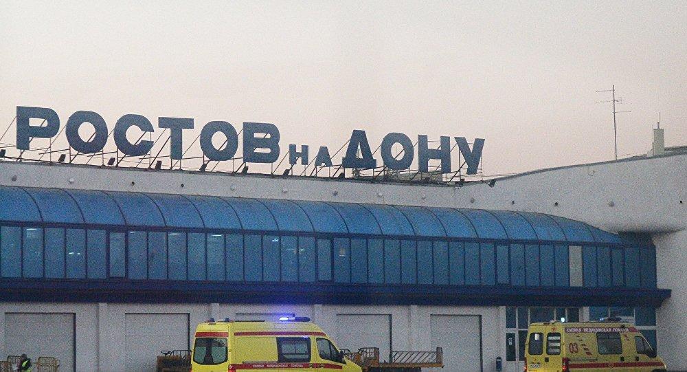 Погода восточный советского района ставропольского края