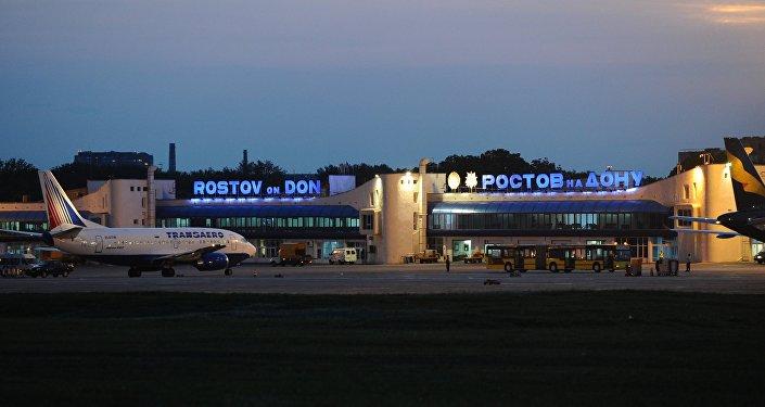 დონის როსტოვის საერთაშორისო აეროპორტი
