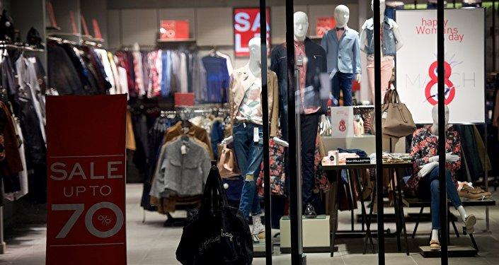 Один из магазинов одежды