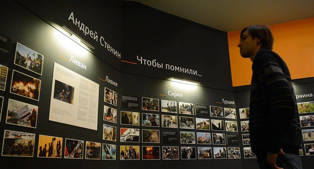 Фотографий фотокорреспондента МИА Россия сегодня Андрея Стенина