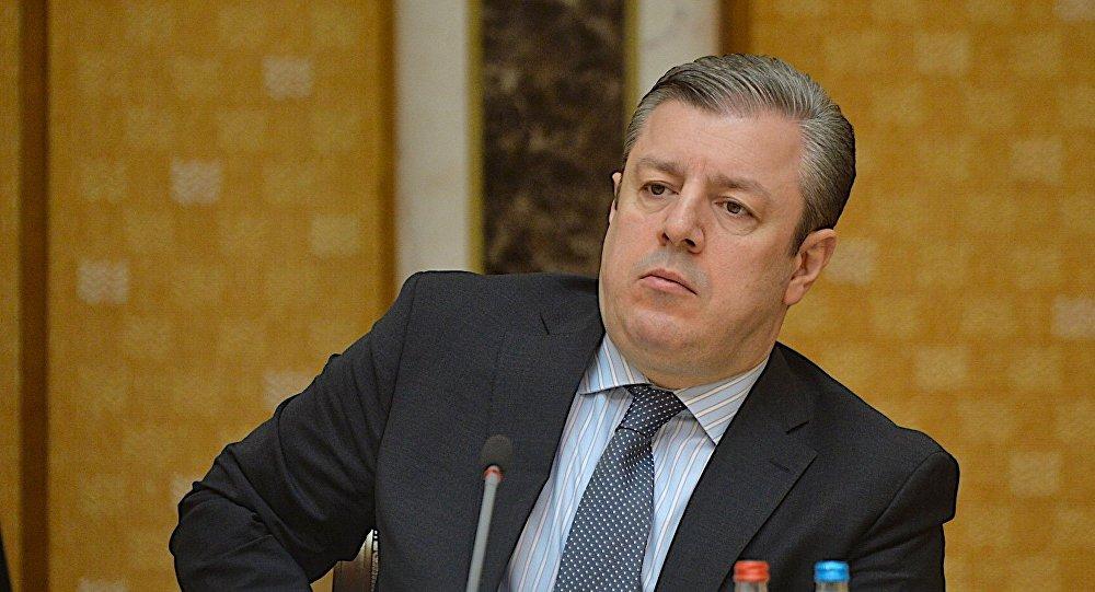 Image result for Квирикашвили фото