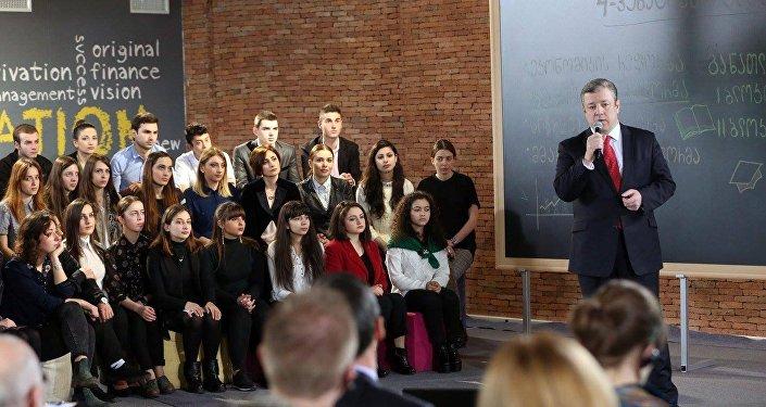 Георгий Квирикашвили ознакомил студентов и представителей НПО с программой реформирования системы профессионального образования.