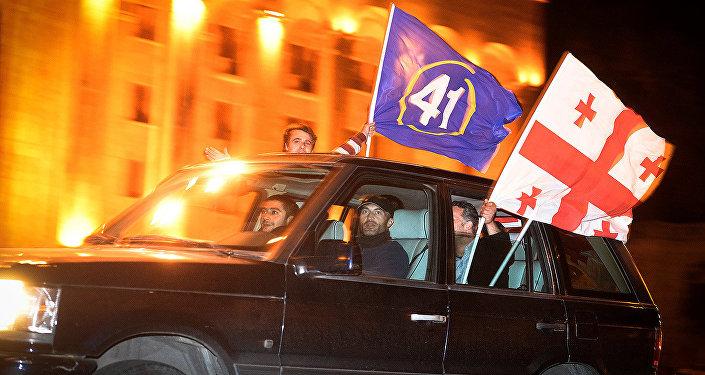 Сторонники коалиции Грузинская мечта