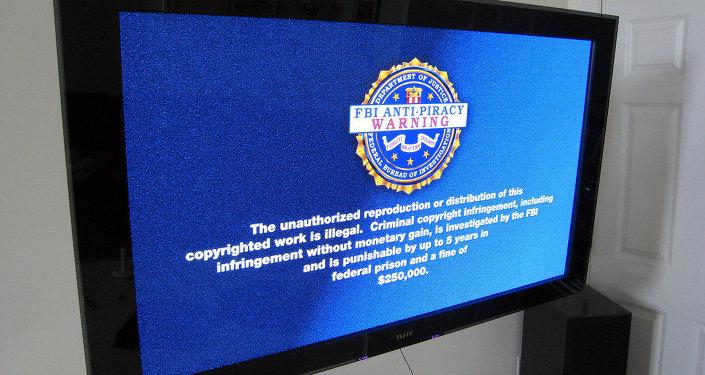 Тайной слежкой вГрузии займется Оперативно-техническое агентство