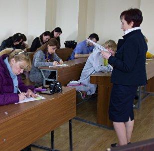 Тотальный диктант в грузинской столице