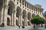 Задние МИД Армении