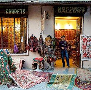 ძველებური ფარდაგების მაღაზია თბილისში