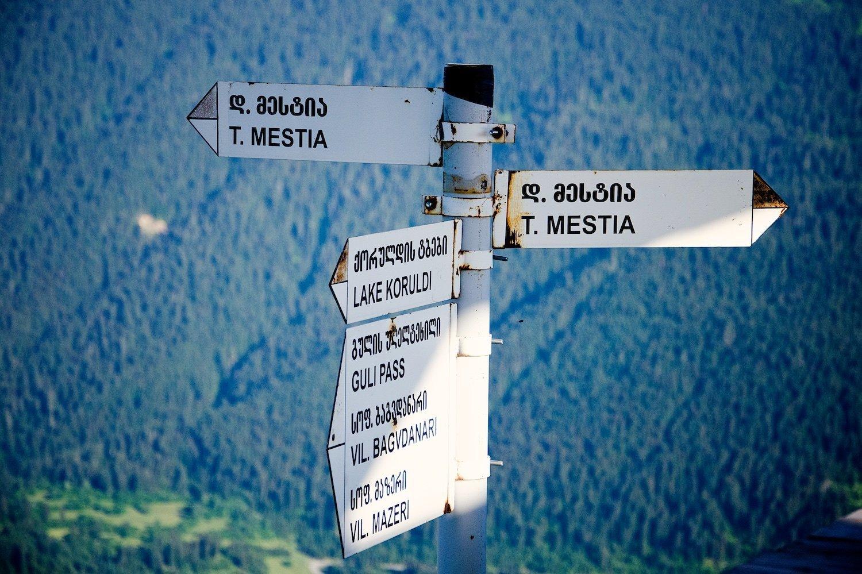 Указатели в горах Сванетии