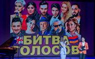 Битва голосов: Грузия - Армения