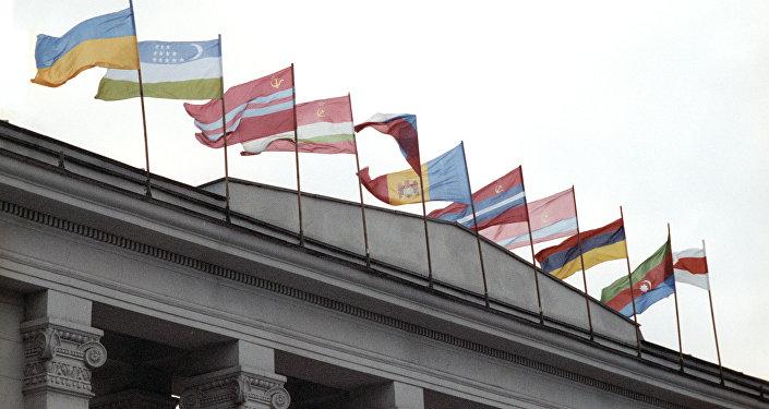 Флаги государств - членов СНГ