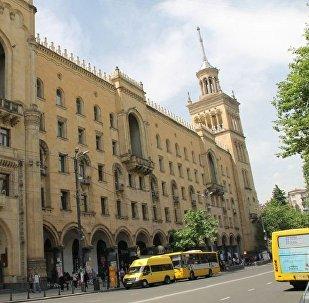 Национальная академия наук Грузии
