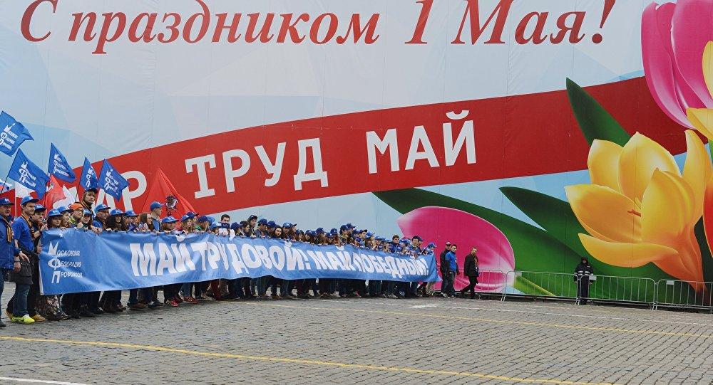 Мая демонстрация: политики Удмуртии оДне международной солидарности трудящихся