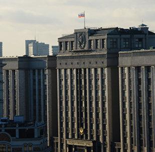 რუსეთის სახელმწიფო სათათბიროს შენობა