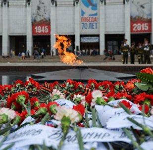Вечный огнь в Парке Победы на Поклонной горе