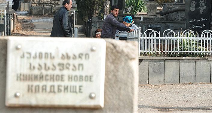 Кукийское кладбище в Тбилиси