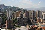 Один из районов Каракаса