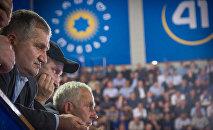 На IV партийном съезде Грузинской мечты
